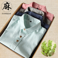 Summer cotton and linen shirts men casual linen shirt youth square collar short sleeve T-shirt thin ice silk cotton, cultivate one's morality shirt
