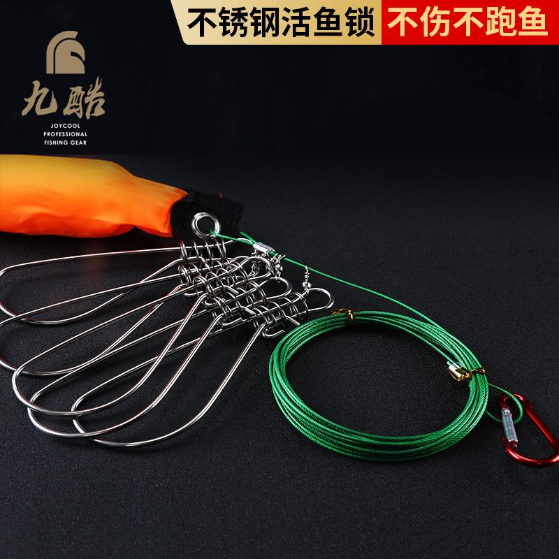 Девять прохладно портативный дорога азии пряжка рыба запереть 304 нержавеющей стали живая рыба большие пряжки количество управление рыбой запереть рыба пряжка вешать рыба пряжка