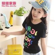 2014女童短袖T恤儿童夏装中大童装韩版潮小女孩子圆领上衣服休闲