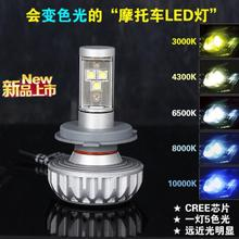 New LED headlight electric motor light ultra bright modified 12 v scooters H4 bulb light distances