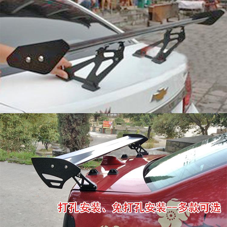 汽车尾翼三厢通用免打孔翼神科鲁兹菱悦V3瑞纳悦翔菱帅F3改装