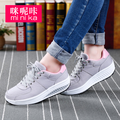 Microphone Ta spring summer 2016 canvas platform increases shook the shoe breathable Sports leisure shoes shoes walk shoes