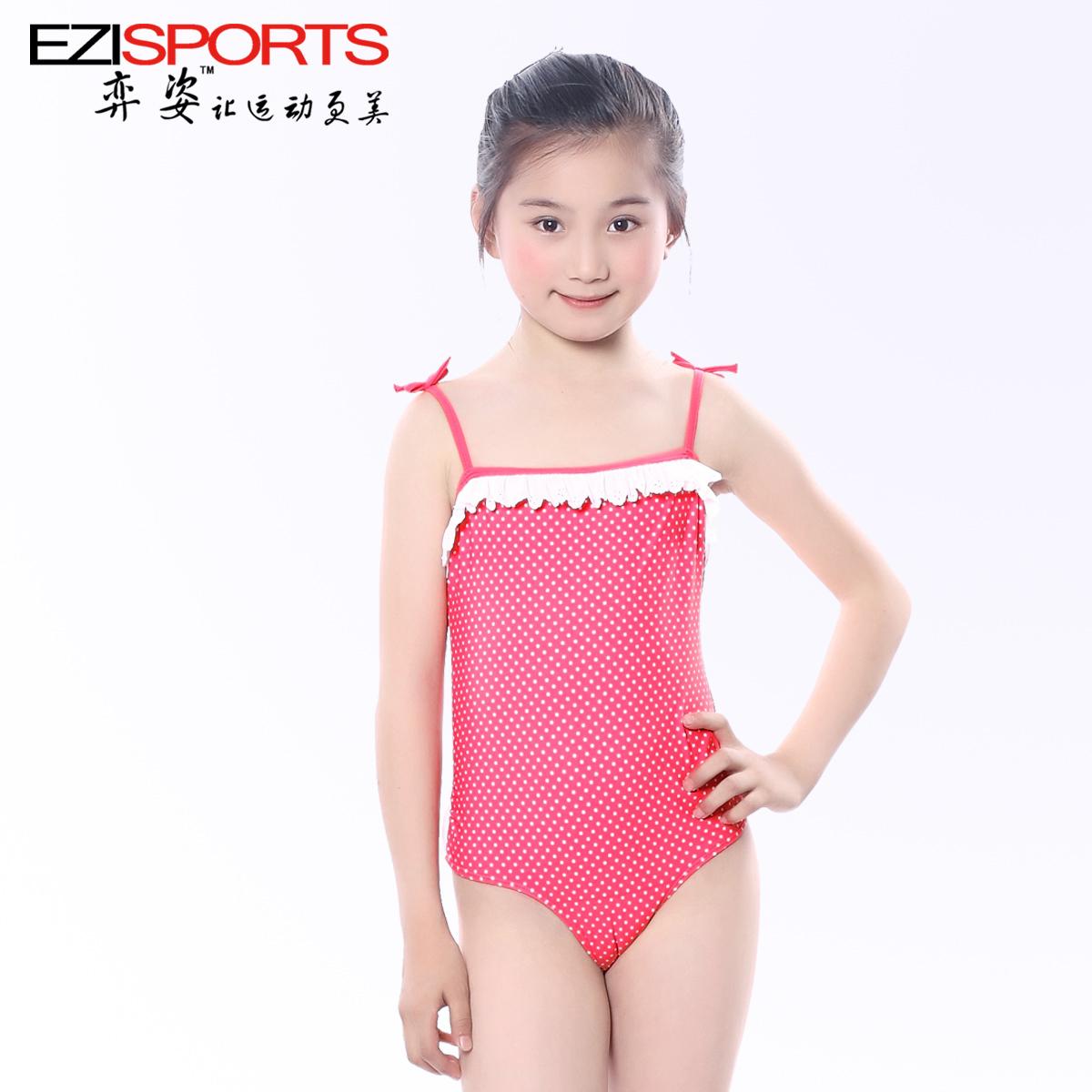 Spa Swimming EZI EZI children clothing cute girls wave ...