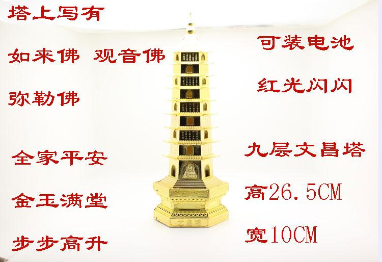 Бесплатная доставка девять wenchang башня семья спокойствие праздник шаг за шагом литровый установлены батареи будда свет фото красный блеск