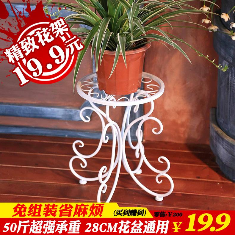 歐式鐵藝花架子落地單盆花架客廳陽台臥室簡約花架花盆架白色花架