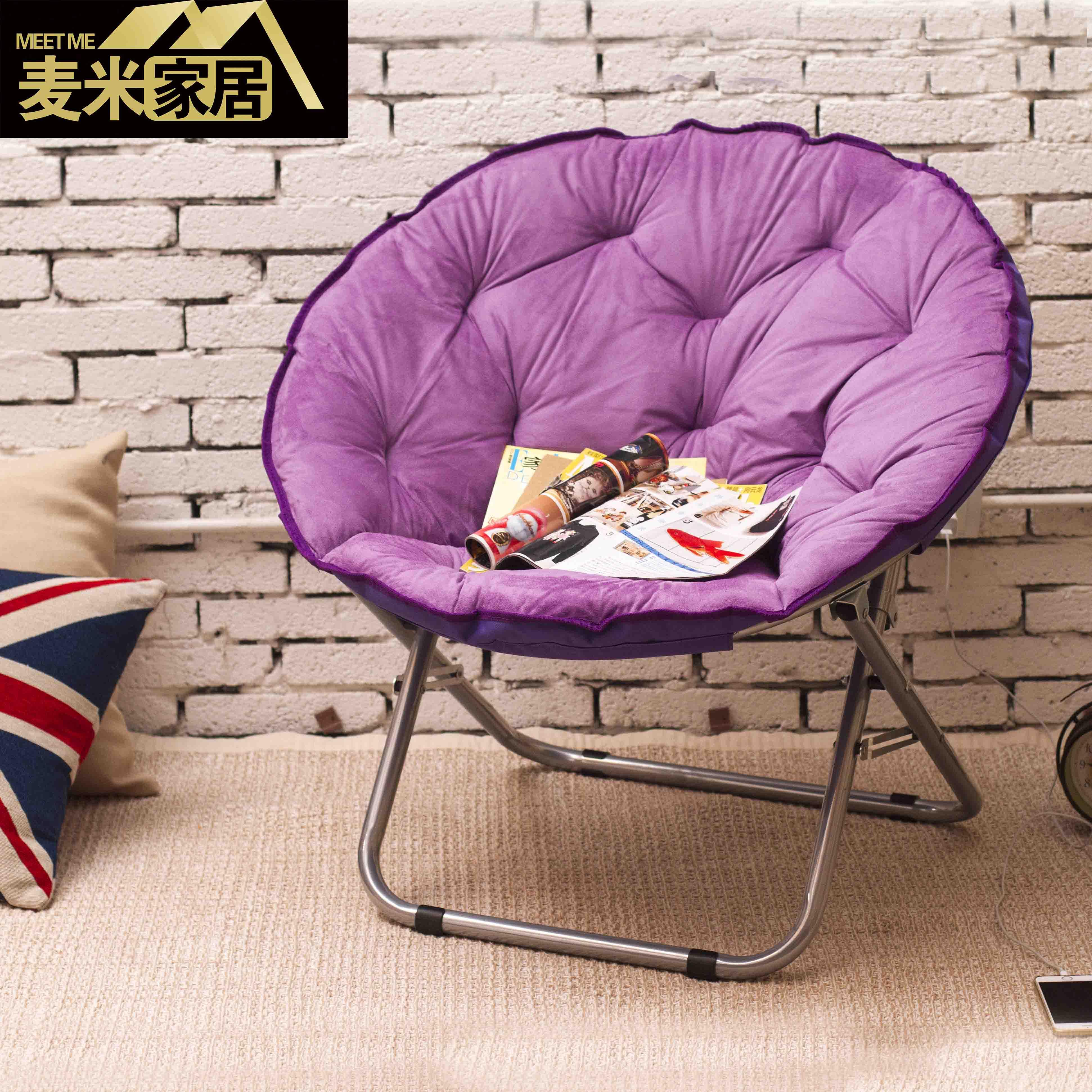 麥米 月亮椅懶人椅雷達椅午休折疊躺椅靠背椅太陽椅單人