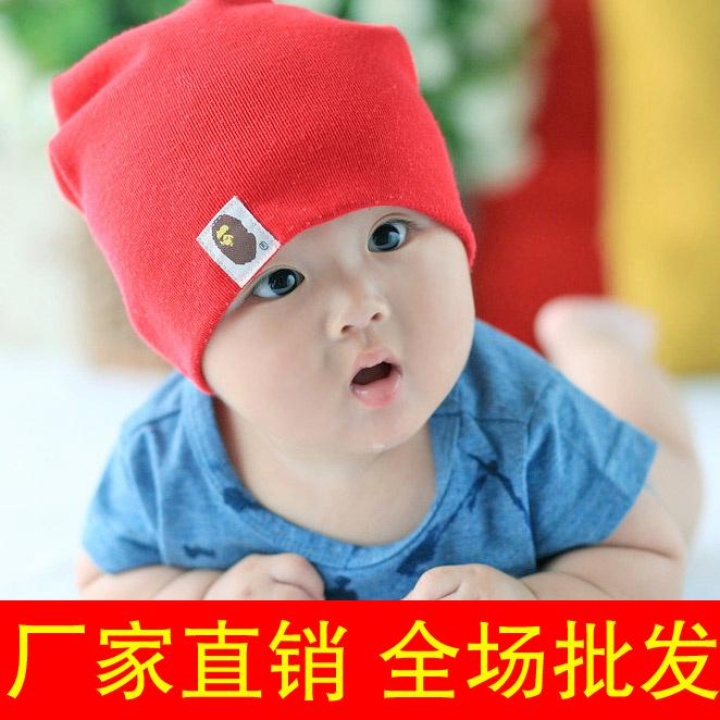 双层婴儿套头帽 帽子男女韩版潮宝宝新生儿帽子纯棉婴儿帽批发