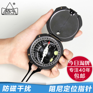 Harbin genuine professional geological compass compass damping DQL 8 Guide coal mine metal outdoor tools