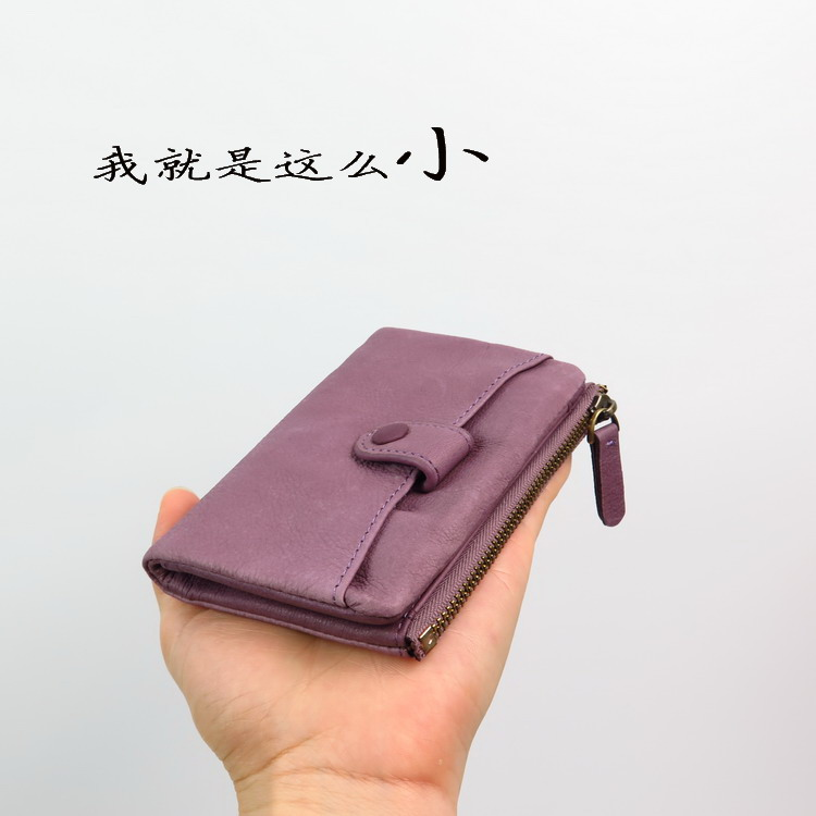 Thin horizontal folding womens wallet small wallet womens short multi-function zipper Korean leather sheepskin zero wallet soft