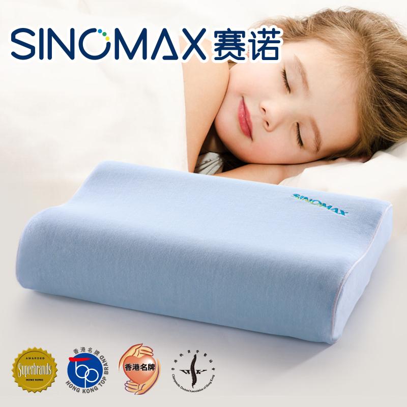 香港SINOMAX 賽諾兒童記憶棉枕1~6~10歲慢回彈學生枕頭枕芯護頸椎