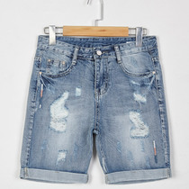 Summer styles worn high-waisted shorts stretch five-hole in the jeans womens straight jeans pants slacks trousers