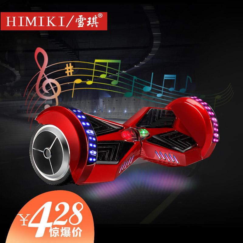 HIMIKI/ снег самоцвет баланс автомобиль ребенок для взрослых тандем умный поколение автомобиль два дрейф автомобиль электрический шаг shally автомобиль