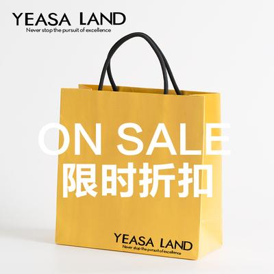 上海yeasaland实体店