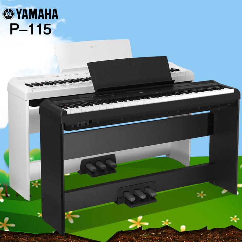 雅马哈电钢琴P-115 P-125 成人电子数码钢琴88键重锤P105升级型