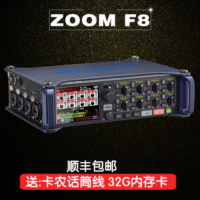 Zoom F8 Multitrack больше трек на месте иностранных вид запись машинально micro питания тень запись бесплатная доставка
