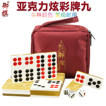 Royal card nine brand gold Crystal double-decker card nine row nine brand large day nine brand full set to give 3 dice