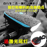Гора велосипед одноместный автомобиль USB зарядка группа динамик фара ночь поездка яркий свет фонарик верховая езда оборудование монтаж
