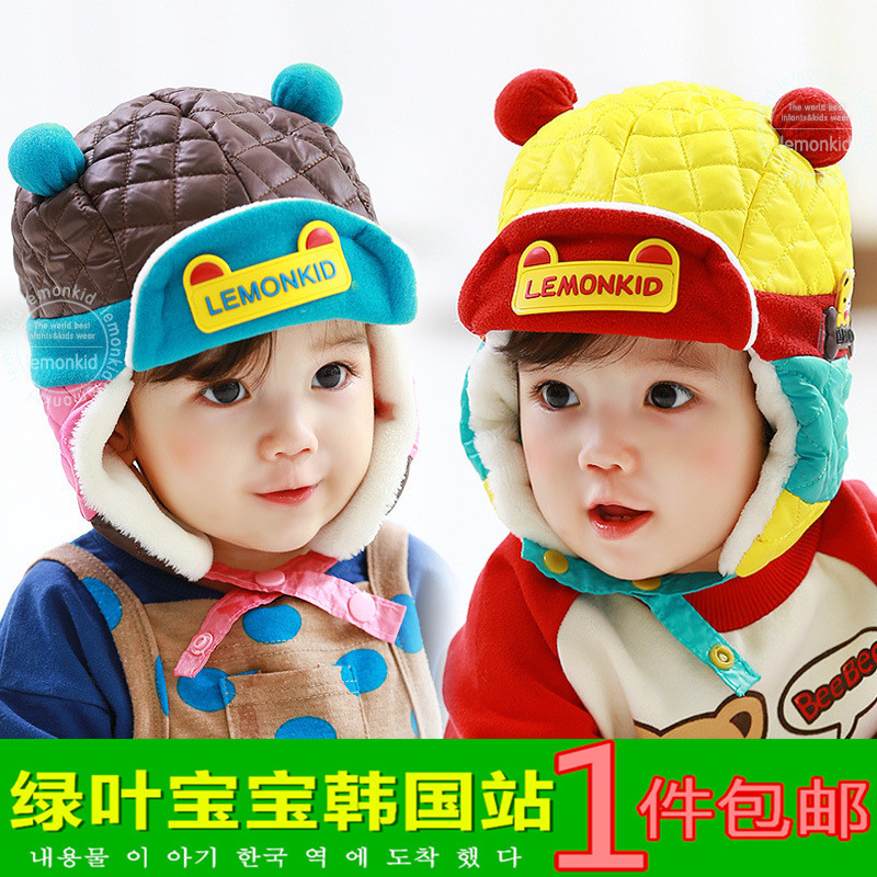 Корейских детей Lei Feng Cap теплая осень зима и кашемир северо зимние детские шапки для мальчиков и девочек ухо шляпа