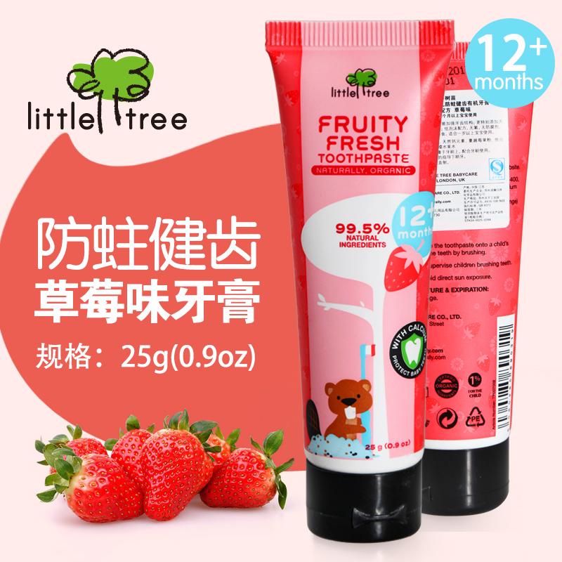 英国小树苗婴儿牙膏儿童可吞咽吞食无氟1-2-3岁宝宝牙膏草莓味25g