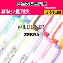 Ручки, карандаши, фломастеры > Маркеры.