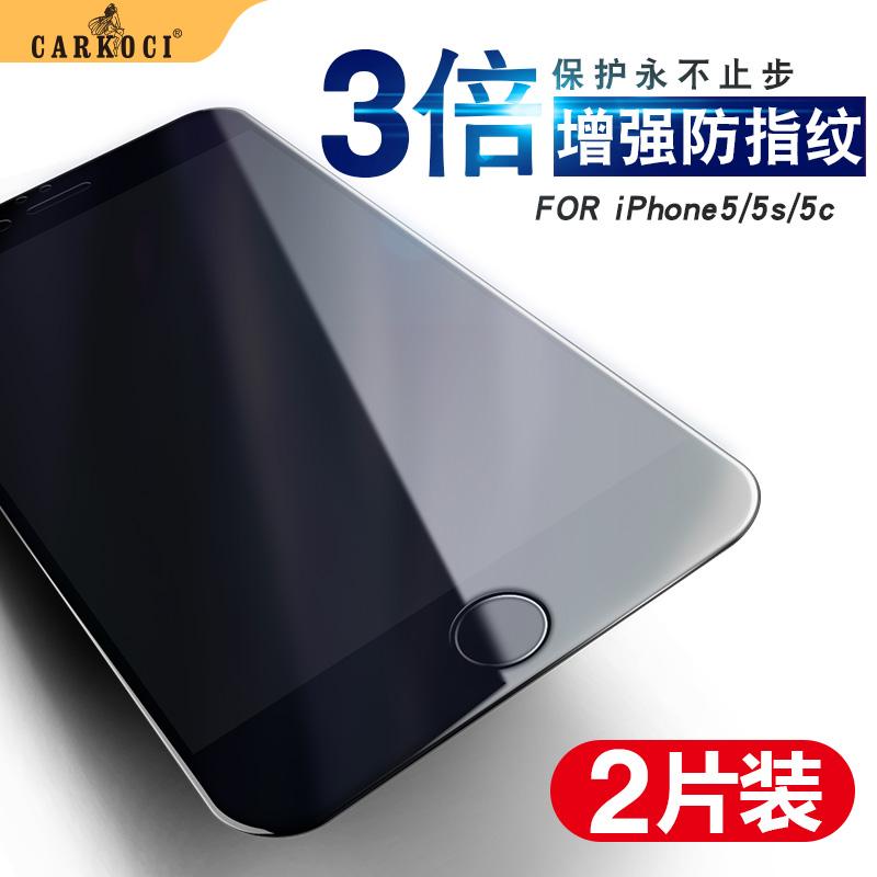 Carkoci iphone5S упрочненного яблоко 5S закалённое стекло 5SE hd 5C до мобильный телефон мембрана