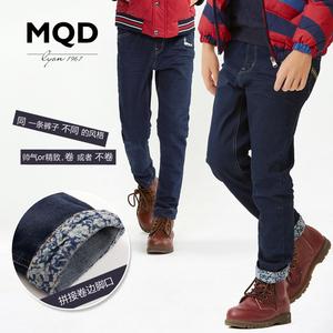 MQD童裤儿童牛仔裤男长裤男童装秋装新款小男孩休闲牛仔裤潮