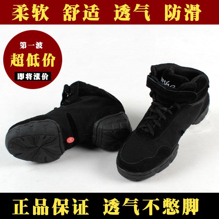 三莎正品广场舞蹈鞋春夏软底女舞鞋现代舞鞋增高爵士健美操跳舞鞋