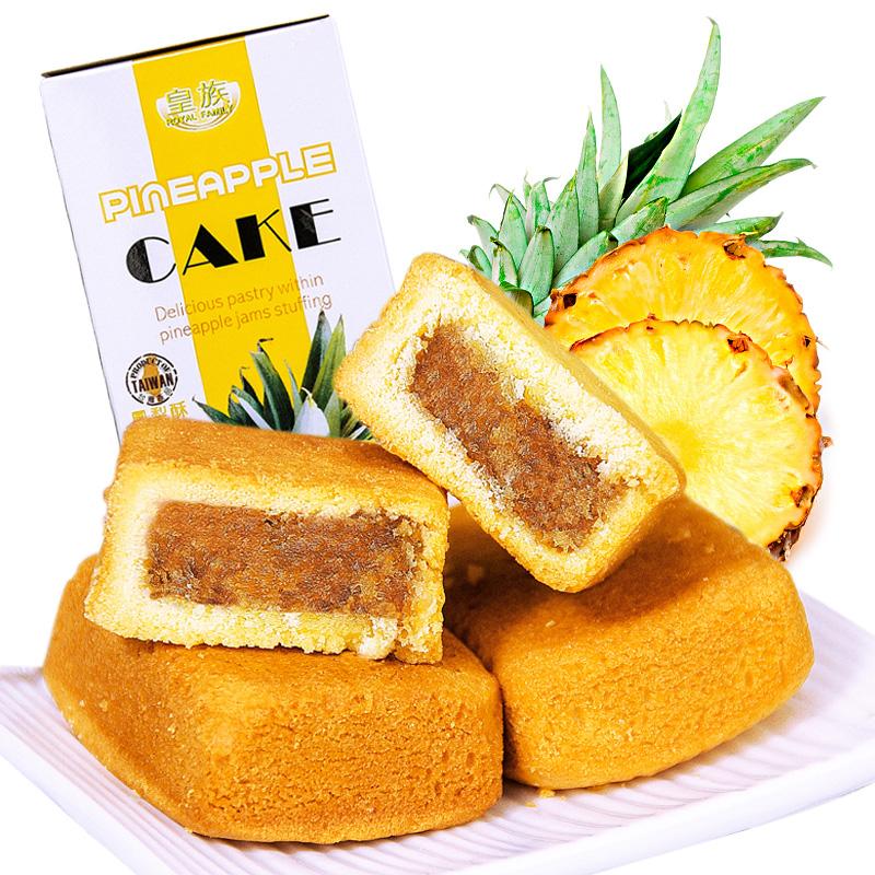 台湾进口 皇族牌凤梨酥菠萝酥184g 送礼特产点心糕点茶点休闲零食