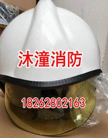 欧式消防头盔/ 安全消防头盔/ 消防员灭火防护头盔图片