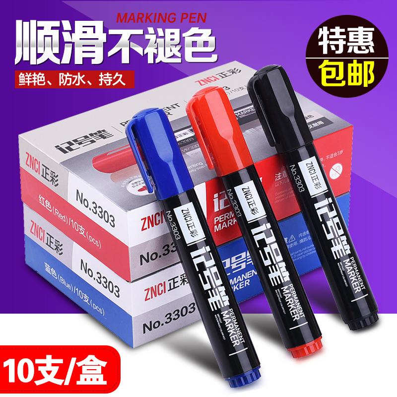 10 филиал / пометка черной ручкой большой цветной кончик пера марк карандаш красный масляный оптовая торговля не исчезают крюк линии ручка ребенок