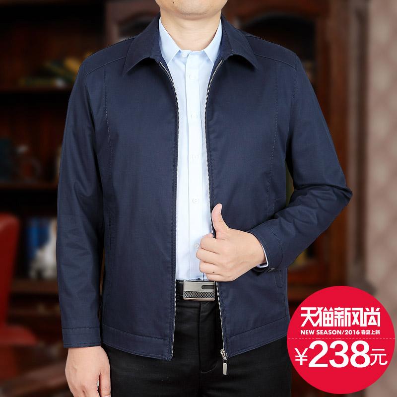 純棉中老年人男外套 全棉春 外衣 中年寬鬆大碼上衣爸爸裝夾克