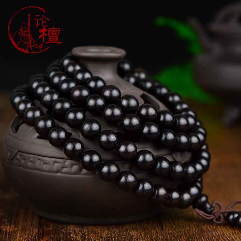 論檀印尼黑檀手串108顆佛珠手鏈沉水黑檀木料手鏈男女款文玩佛珠