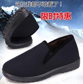 老北京布鞋冬季中老年人软底防滑棉鞋加毛保暖男士爸爸鞋老头棉鞋图片