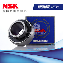 NSK imported outer spherical bearings UC305 306 307 308 309 310 311 312 313D1 X