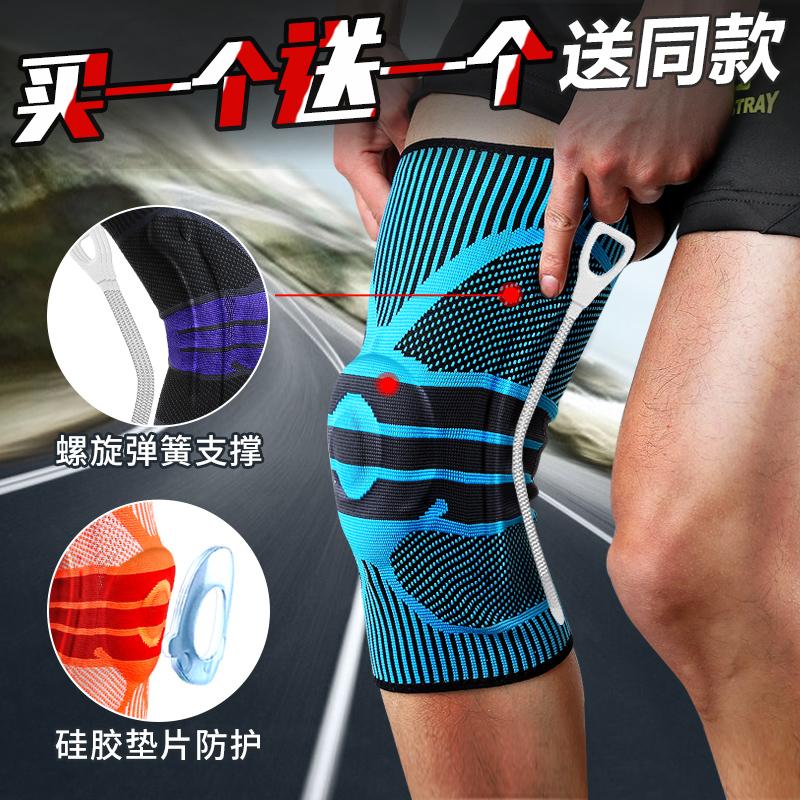 Kneepad движение баскетбол тонкая модель лето мужской и женщины ученый на открытом воздухе восхождение бег специальность полумесяц доска коленный кость колено защитное снаряжение