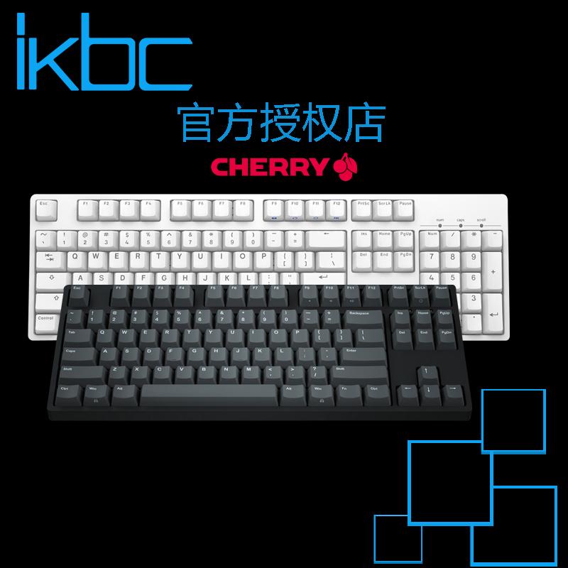 iKBC HS F104 G104机械键盘怎么样