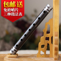 Pipe tear wind instrument wood mass sent exemption whistle professional large pipe