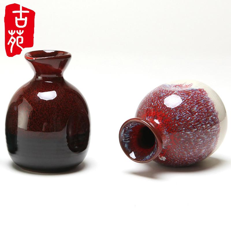 Керамика вино должен интерес ликер алтарь половина веса наряд 250ml японский античный ликер горшок белый ликер ясно ликер филиал вино небольшой бутылка