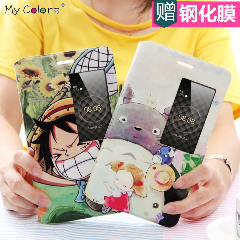 华为m2青春版7寸保护套揽阅平板电脑PLE-703L手机壳7英寸揽月皮套