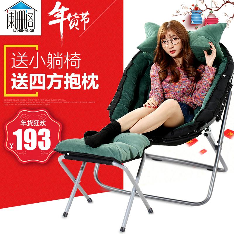 闌珊閣懶人沙發小沙發椅單人電腦椅榻榻米折疊沙發靠背椅懶人椅子