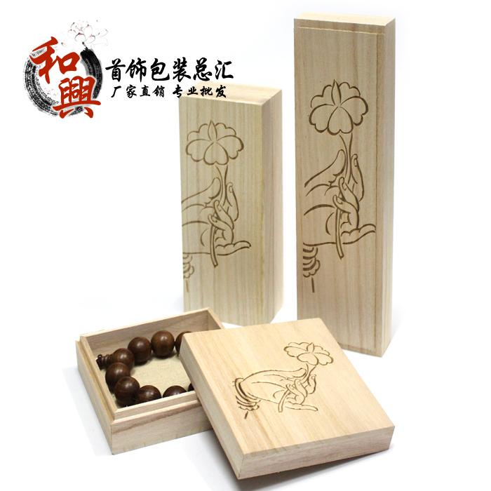 高檔泡桐木盒沉香盒108顆佛珠盒車掛文玩手串珠寶首飾包裝盒