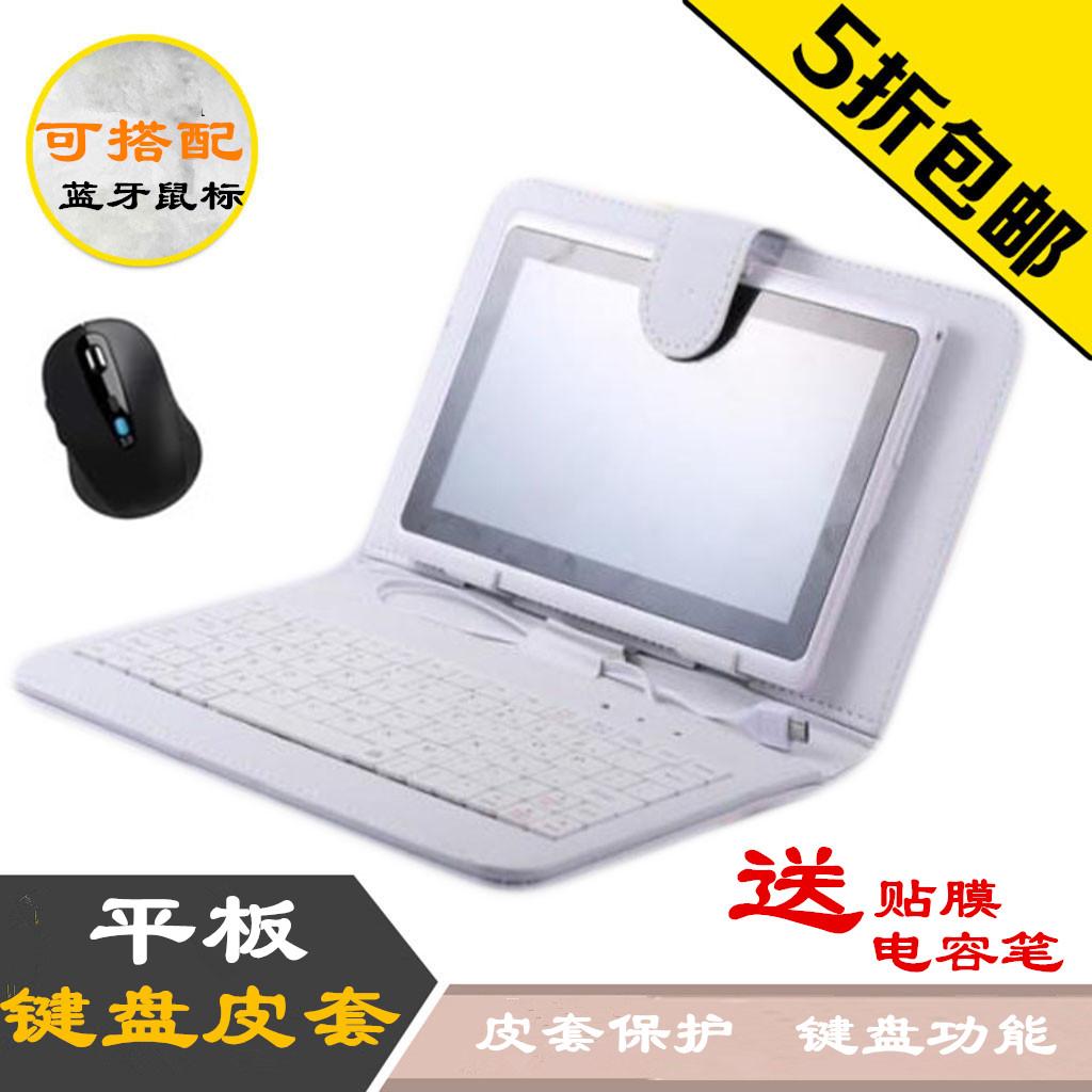 7-дюймовый Lenovo TAB 2 A7-20F T239C анг V719 3Gs планшет Samsung клавиатура защитная кожаная оболочка