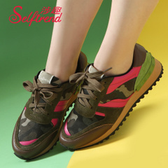 Interesting implications 2015 spring new Camo canvas flats shoes leisure in Europe and America stitching sport shoes T01602
