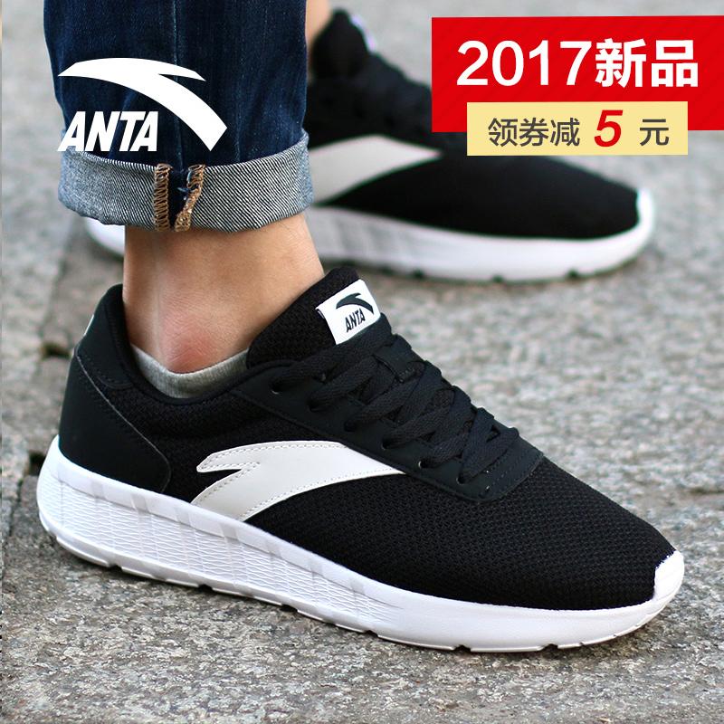 Тихо наступать мужская обувь обувь 2017 новая весна сетевые модели поверхность газ бег обувной anta подлинный случайный спортивной обуви мужчина