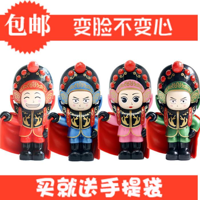 Бесплатная доставка провинция сычуань годовщина подарок река драма изменение лицо кукла кулон украшение куклы творческий кукла декомпрессия игрушка кукла