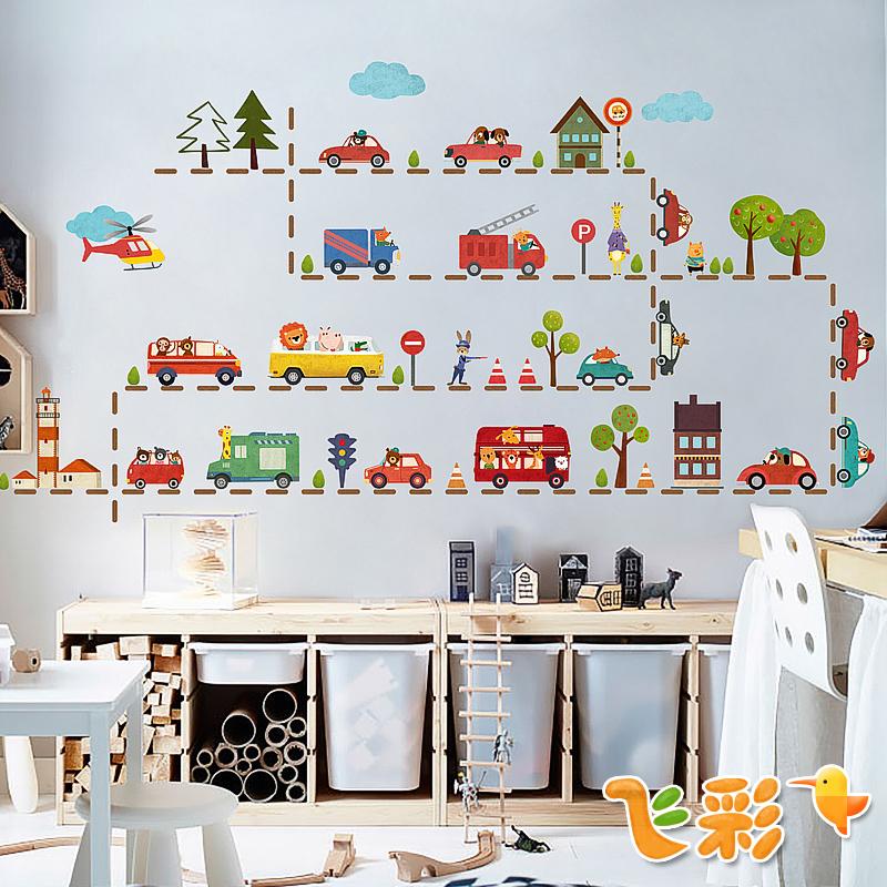 飞彩卡通墙贴纸 儿童房卧室床头房间教室可移除墙壁贴画 汽车旅途