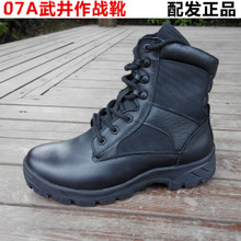 07 awj combat boots quality goods with male special tactical boots boots leather boots 511 marines boots male