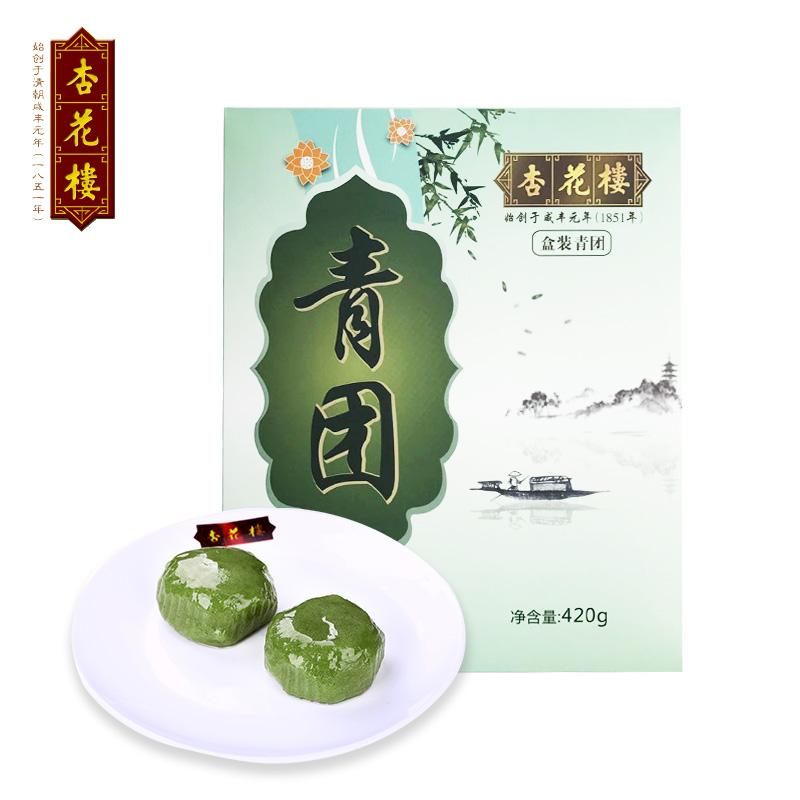 杏花樓 網紅青團420g上海傳統點心糕點清明果盒裝豆沙味小吃麻糬