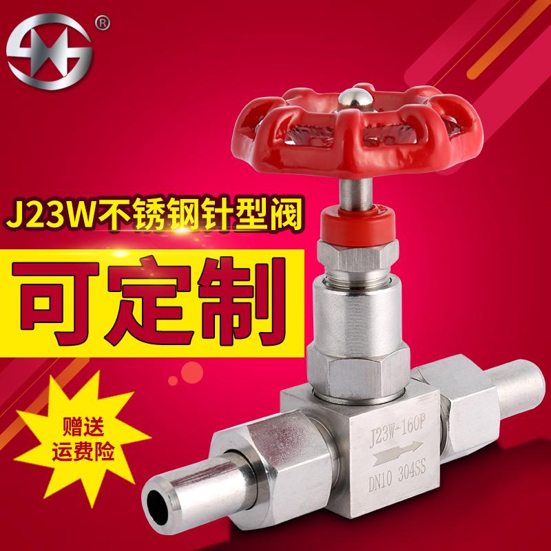 J23w-160P игла тип клапан 304 нержавеющей стали сварка игла тип клапан высокое давление близко клапан игла клапан 4 филиал 6 филиал 1 дюймовый