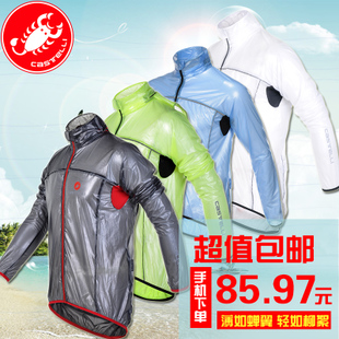 castelli cycling raincoat coat sports coat skin sunscreen ultra thin multi function wind storm